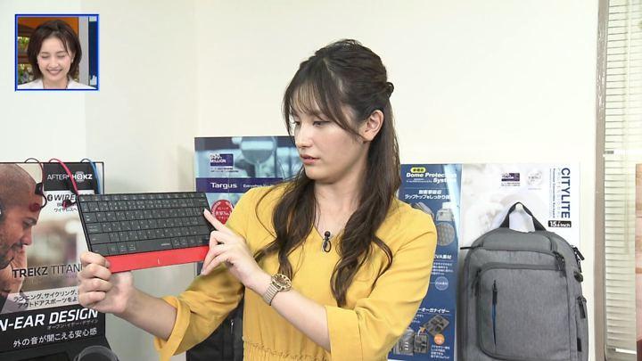2019年08月30日池谷実悠の画像09枚目