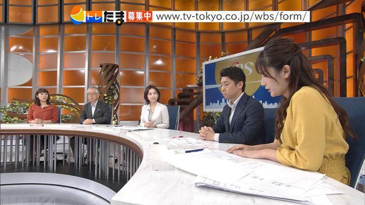 2019年08月30日池谷実悠の画像13枚目