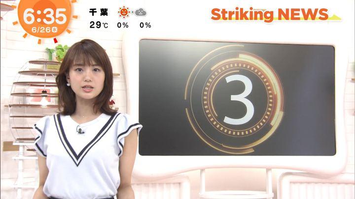 2019年06月26日井上清華の画像06枚目