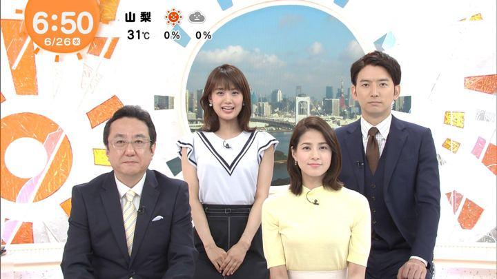 2019年06月26日井上清華の画像07枚目