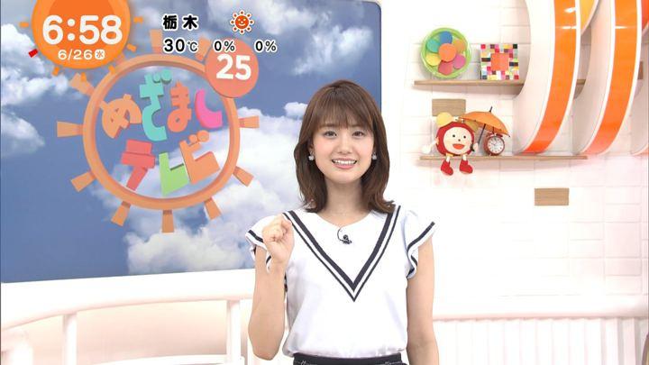 2019年06月26日井上清華の画像09枚目