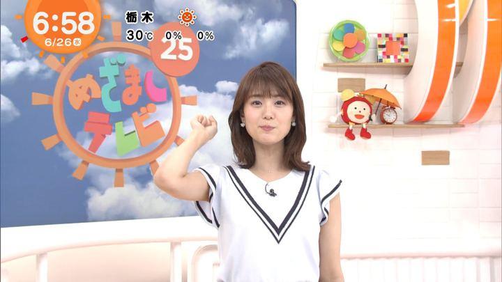 2019年06月26日井上清華の画像10枚目
