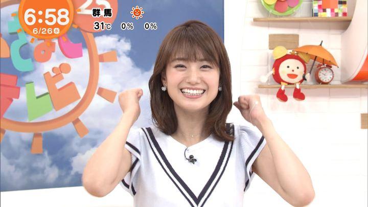 2019年06月26日井上清華の画像13枚目