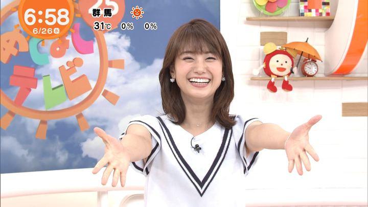 2019年06月26日井上清華の画像15枚目