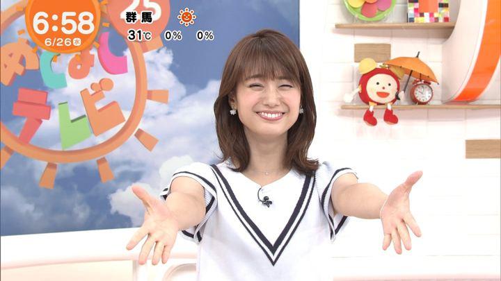 2019年06月26日井上清華の画像16枚目
