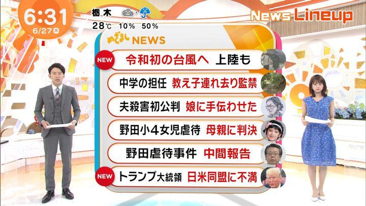 2019年06月27日井上清華の画像01枚目