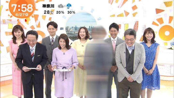 2019年06月27日井上清華の画像05枚目