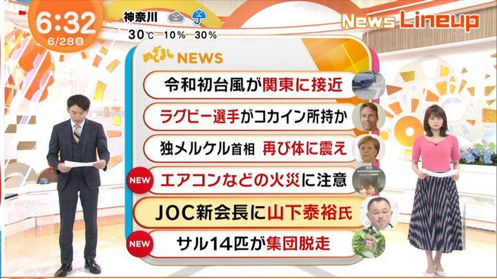 2019年06月28日井上清華の画像01枚目