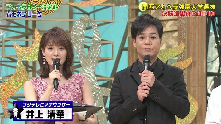 2019年06月28日井上清華の画像05枚目