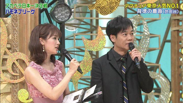 2019年06月28日井上清華の画像07枚目
