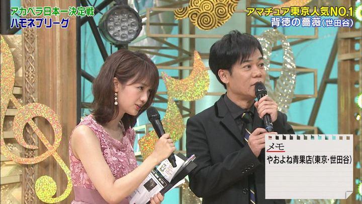 2019年06月28日井上清華の画像08枚目