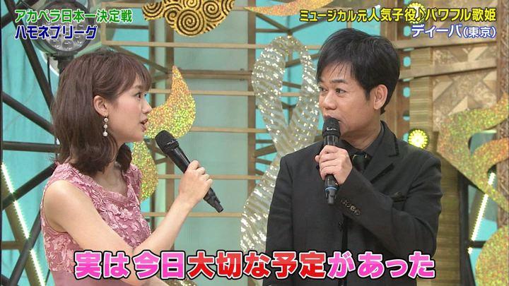2019年06月28日井上清華の画像10枚目