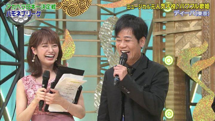 2019年06月28日井上清華の画像12枚目