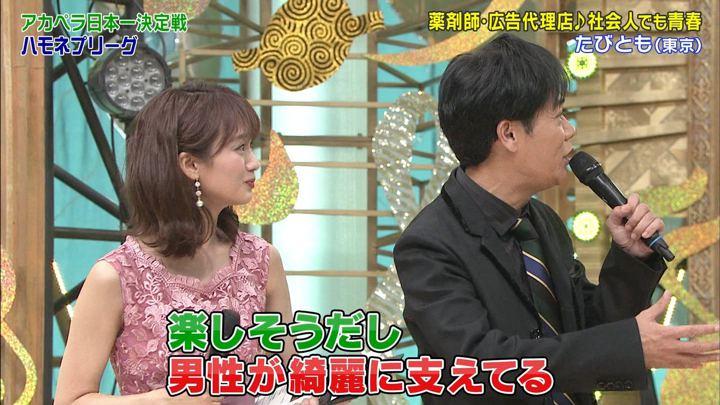 2019年06月28日井上清華の画像13枚目