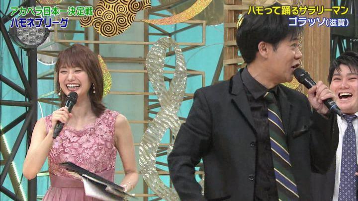 2019年06月28日井上清華の画像16枚目