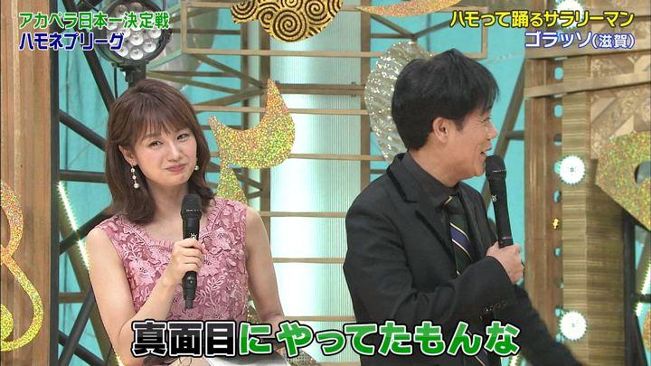 2019年06月28日井上清華の画像17枚目
