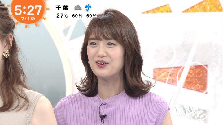 2019年07月01日井上清華の画像01枚目