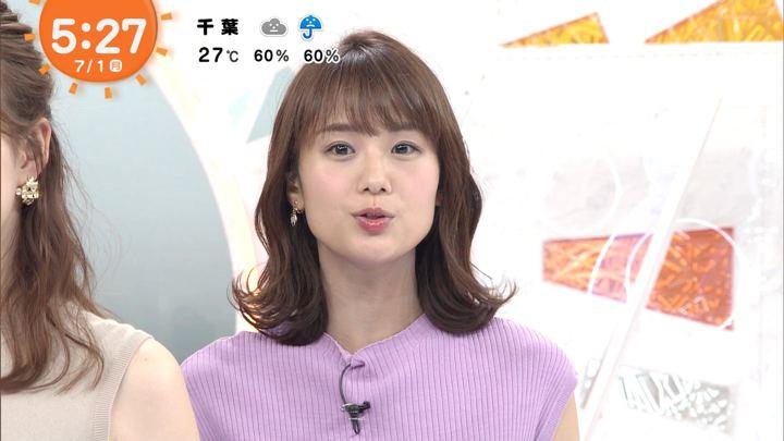2019年07月01日井上清華の画像02枚目