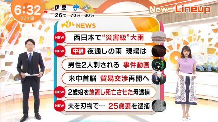 2019年07月01日井上清華の画像03枚目