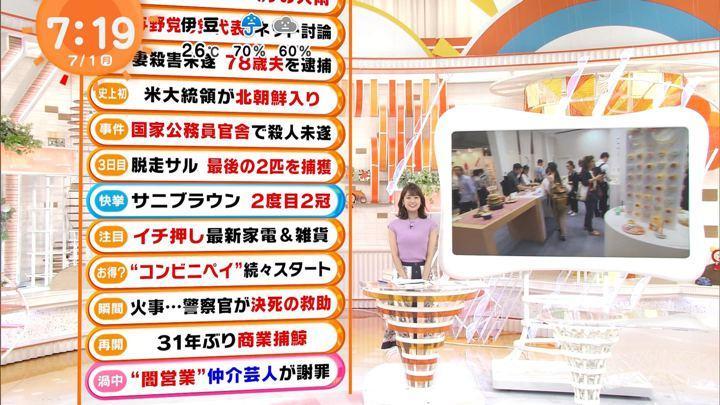 2019年07月01日井上清華の画像04枚目