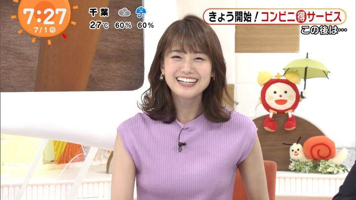2019年07月01日井上清華の画像12枚目