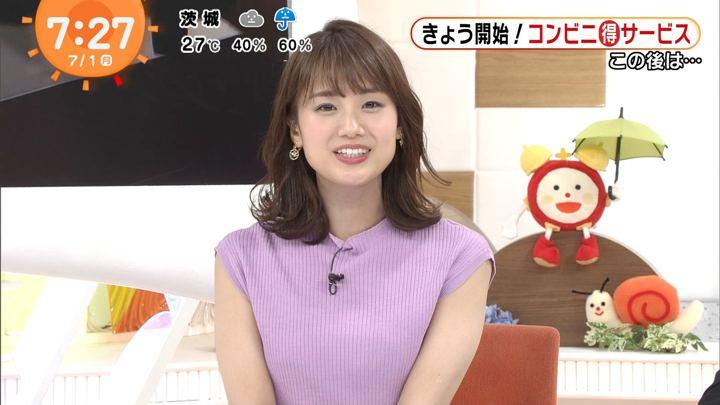 2019年07月01日井上清華の画像13枚目