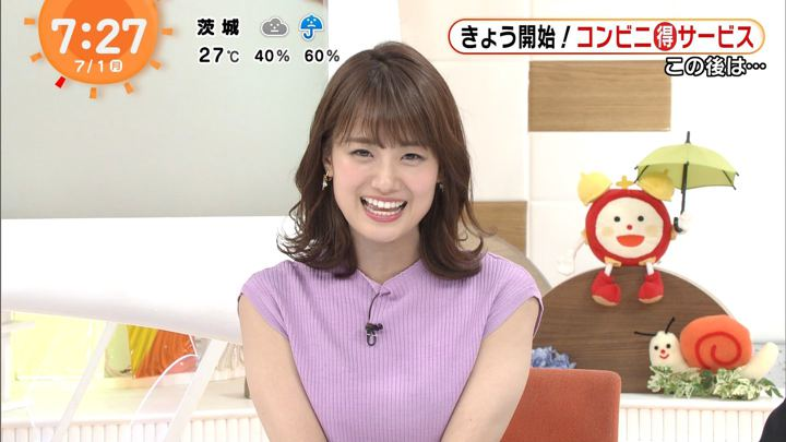 2019年07月01日井上清華の画像14枚目