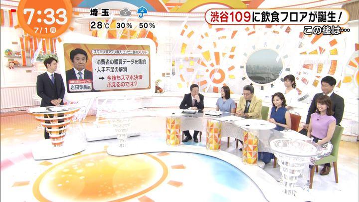 2019年07月01日井上清華の画像15枚目