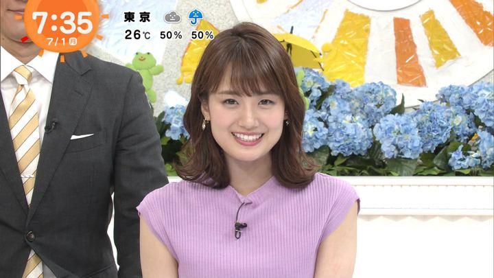 2019年07月01日井上清華の画像16枚目
