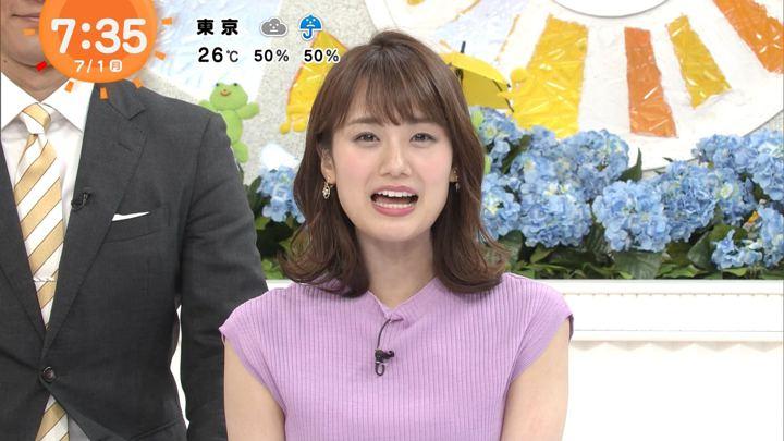 2019年07月01日井上清華の画像17枚目
