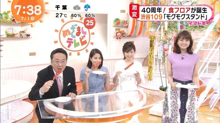 2019年07月01日井上清華の画像19枚目