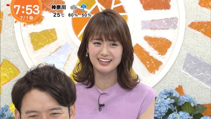 2019年07月01日井上清華の画像22枚目
