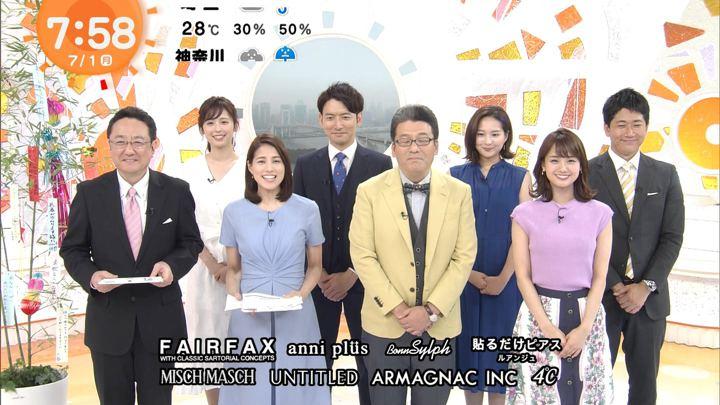 2019年07月01日井上清華の画像23枚目