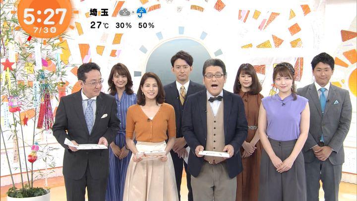 2019年07月03日井上清華の画像01枚目