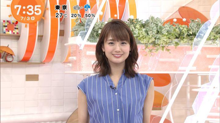 2019年07月03日井上清華の画像09枚目