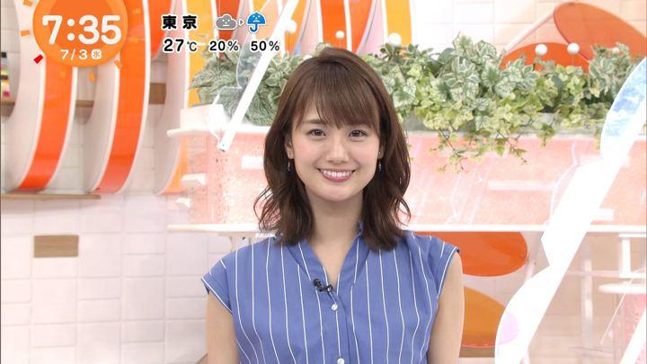 2019年07月03日井上清華の画像11枚目