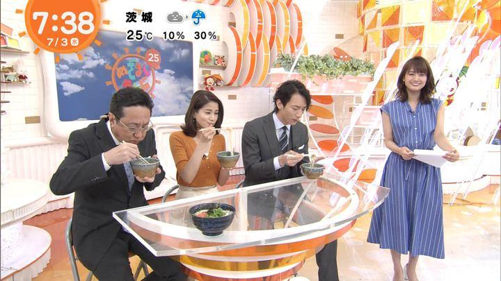 2019年07月03日井上清華の画像12枚目