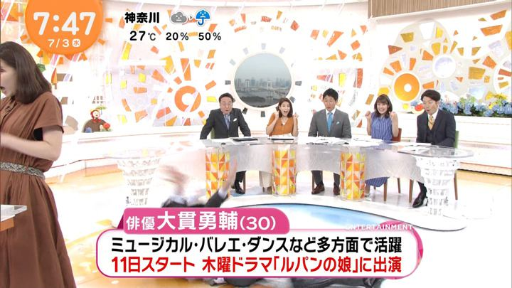 2019年07月03日井上清華の画像13枚目
