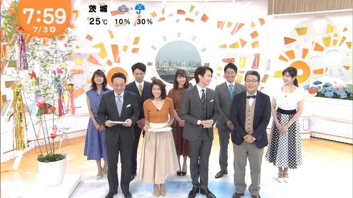 2019年07月03日井上清華の画像14枚目