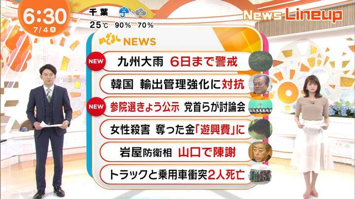 2019年07月04日井上清華の画像01枚目
