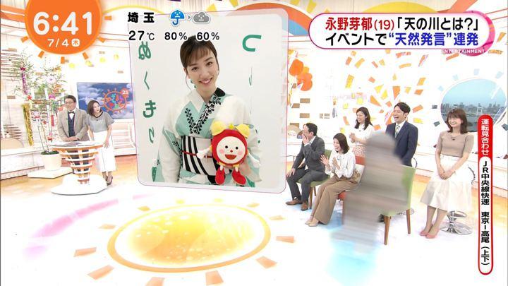 2019年07月04日井上清華の画像02枚目