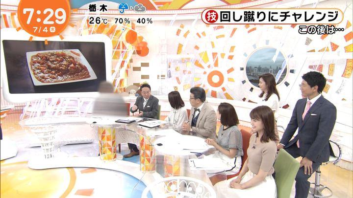 2019年07月04日井上清華の画像03枚目