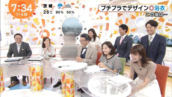 2019年07月04日井上清華の画像04枚目