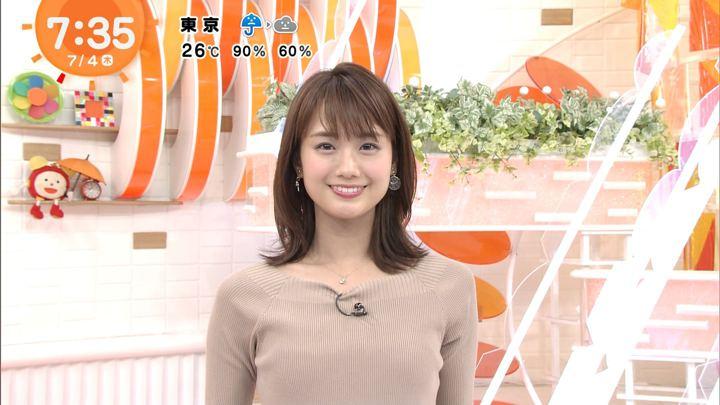 2019年07月04日井上清華の画像05枚目