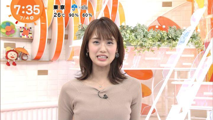 2019年07月04日井上清華の画像06枚目
