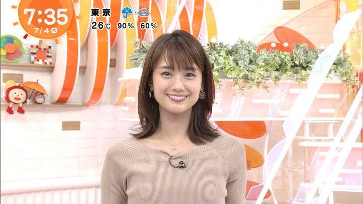 2019年07月04日井上清華の画像07枚目