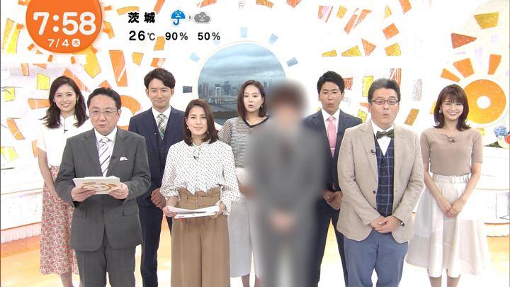 2019年07月04日井上清華の画像10枚目