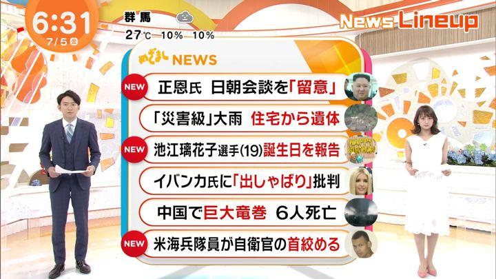 2019年07月05日井上清華の画像01枚目