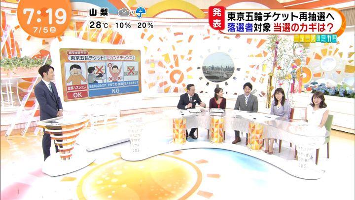 2019年07月05日井上清華の画像02枚目