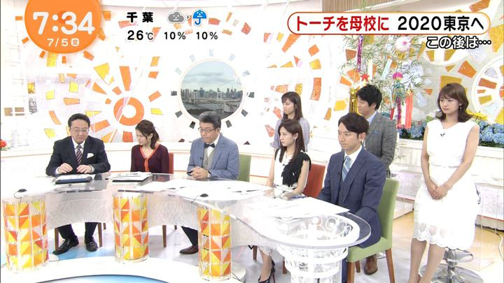 2019年07月05日井上清華の画像03枚目